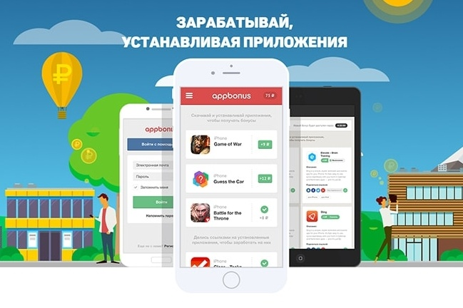 Конвертирую любые сайты на Андроид приложение. Выполню все качественно 4 - kwork.ru