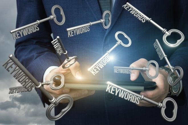 Подберу ключевые слова keywords для сайта или проекта 1 - kwork.ru