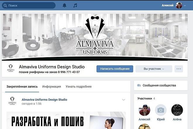 Оформлю группу ВК - обложка, баннер, аватар, установка 42 - kwork.ru