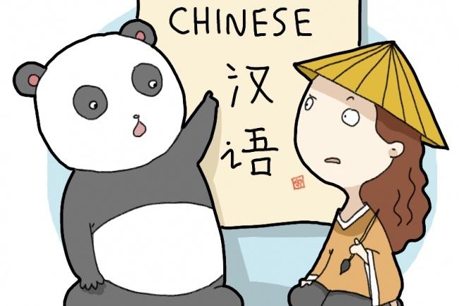 Обучу китайскому языку 1 - kwork.ru
