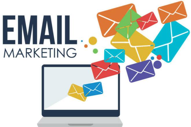 E-mail рассылка до 5.100 адресов с детальным отчетом 1 - kwork.ru
