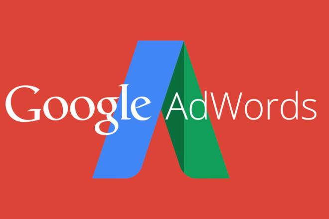 Профессиональная настройка рекламы в Google Ads. Поиск+КМС 1 - kwork.ru