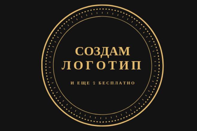 теплые сарафаны как сделать свой логотип для фотографий флоков подобранными оттенками