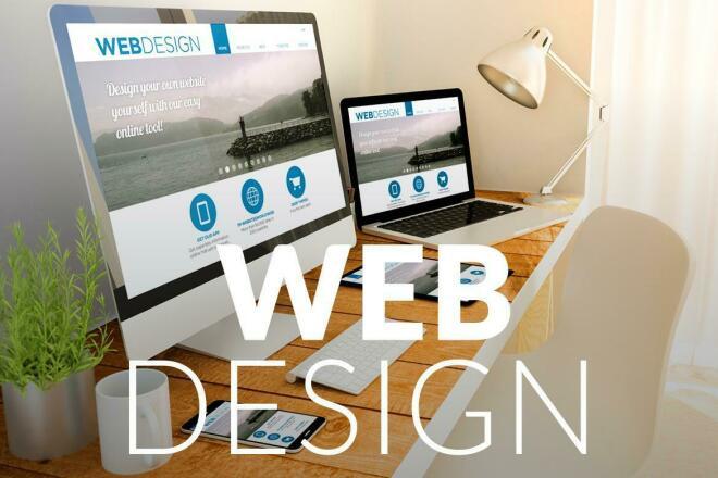 Курс Дизайн - огонь как продать дизайн сайта в 2 раза дороже 1 - kwork.ru