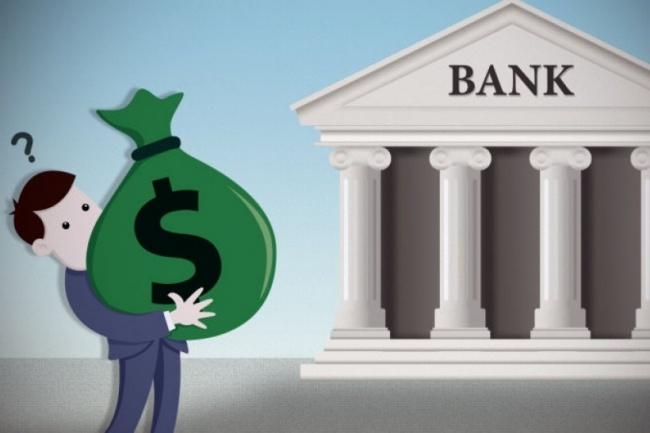 Антикредит Помогу снизить долг по кредиту насколько это возможно 1 - kwork.ru