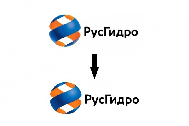 Переведу в вектор растровое изображение 6 - kwork.ru