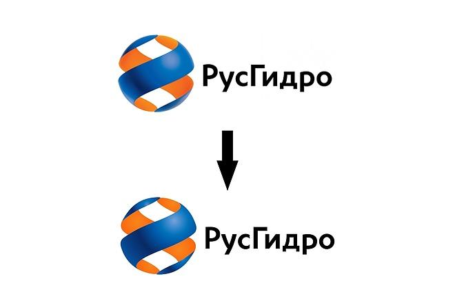 Переведу в вектор растровое изображение 11 - kwork.ru
