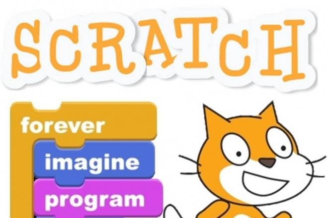 Переведу в exe игру которая сделана на движке scratch 2.0 1 - kwork.ru