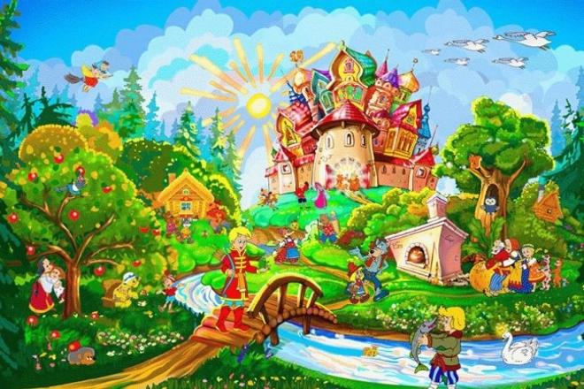 Озвучка детских произведений 1 - kwork.ru