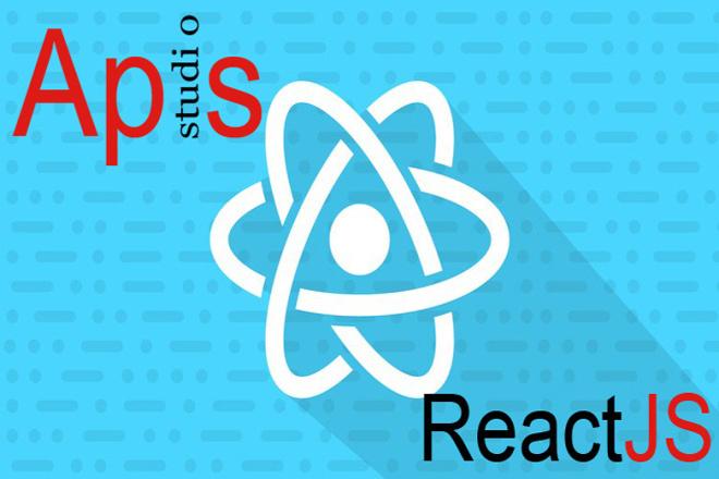 Программирование на React JS 1 - kwork.ru