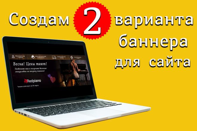 Сделаю статичный WEB баннер 12 - kwork.ru