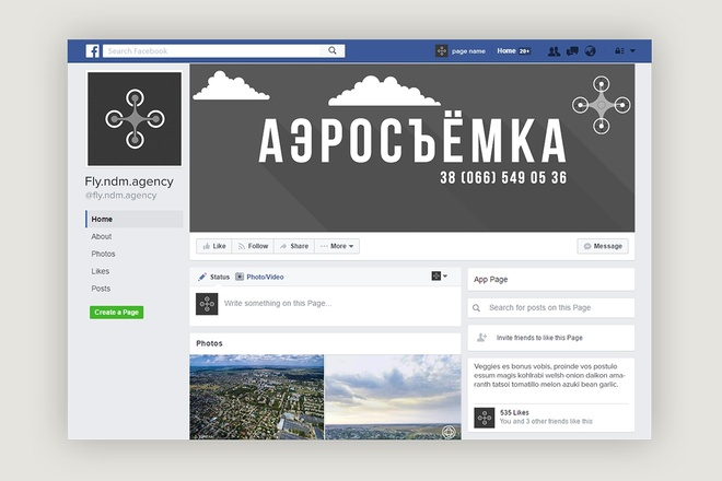 Обложка для Facebook 2 - kwork.ru