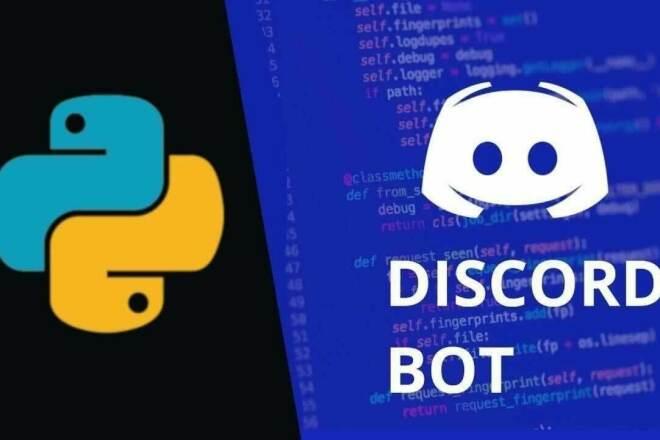 Напишу discord бота 1 - kwork.ru