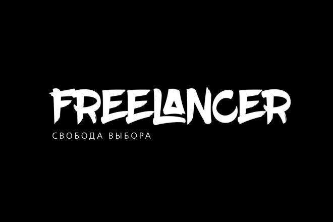 Дизайн логотипов. 24 часа в сутки. 7 дней в неделю 57 - kwork.ru