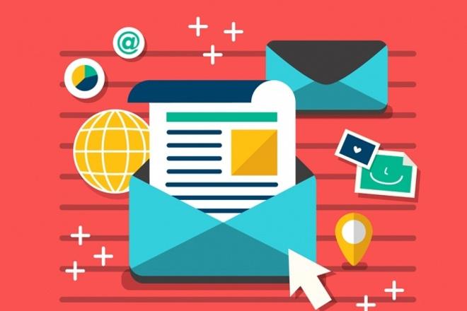 Создание и отправка e-mail рассылки через любые сервисы 1 - kwork.ru