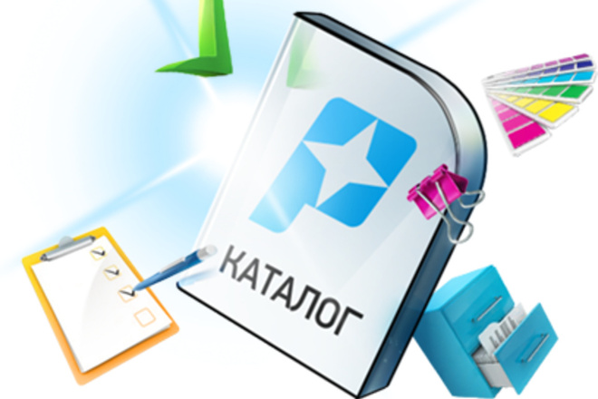 Регистрация компании в справочниках и каталогах 1 - kwork.ru