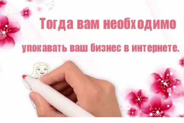 Создам дудл-видео 1 - kwork.ru