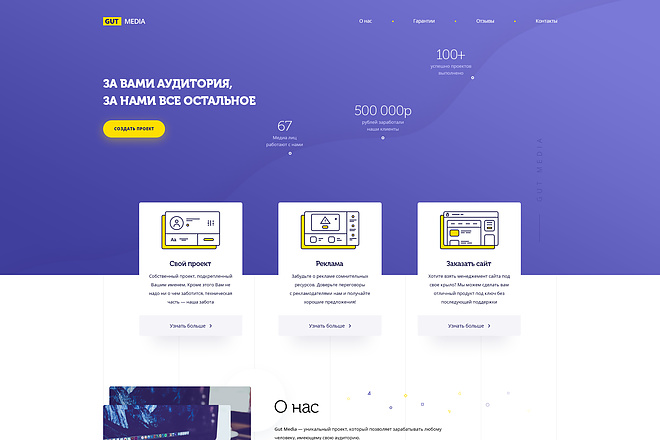 Landing PAGE дешего. 1 Страница PSD FLAT, Material Design 1 - kwork.ru