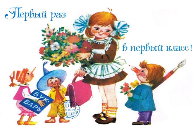 Помогу будущему учителю начальных классов с конспектом урока 1 - kwork.ru