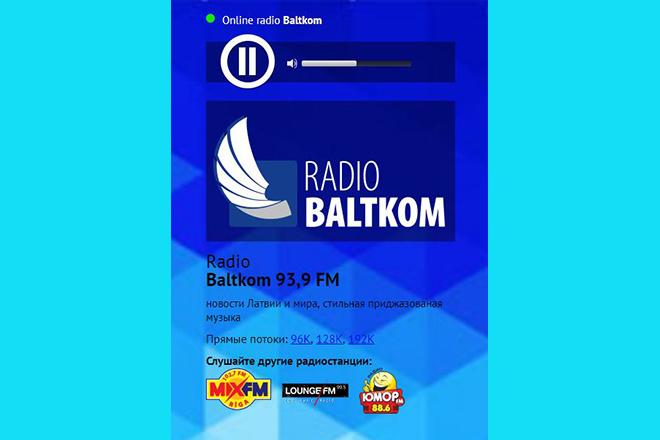 Потоковое аудио через интернет 1 - kwork.ru