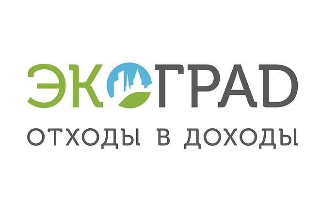 Создаю логотипы разной сложности 4 - kwork.ru