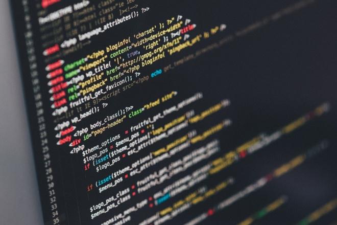 Доработка верстки сайта и исправление ошибок 4 - kwork.ru