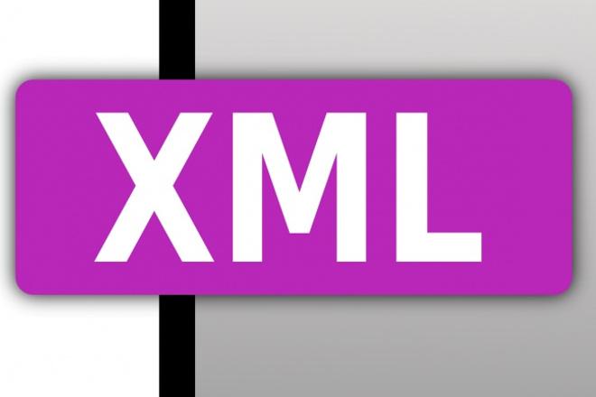 Программа для создания xml файла из других форматов 2 - kwork.ru