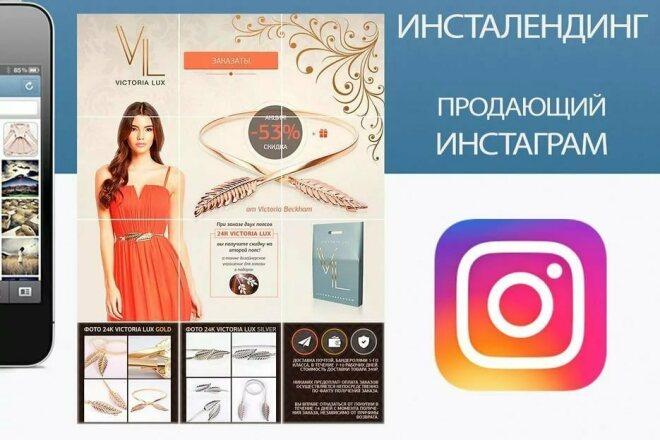 Оформлю соц сеть 7 - kwork.ru