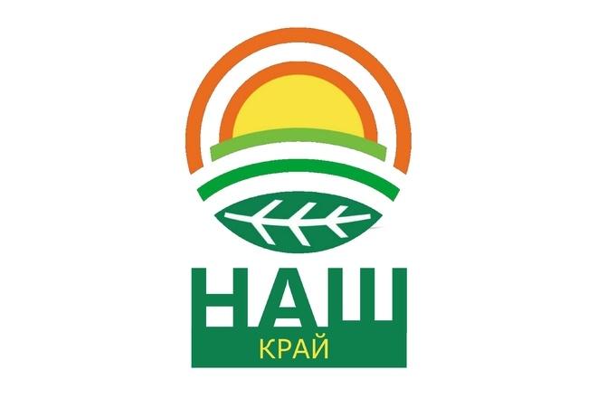 Сделаю для вас логотип и концепцию. По вашим пожеланиям создам лого 2 - kwork.ru