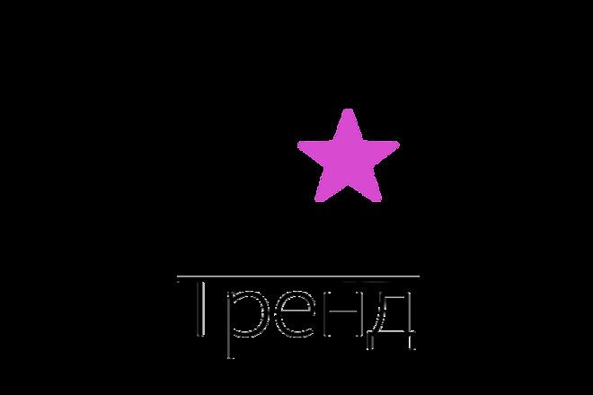Сделаю для вас логотип и концепцию. По вашим пожеланиям создам лого 3 - kwork.ru