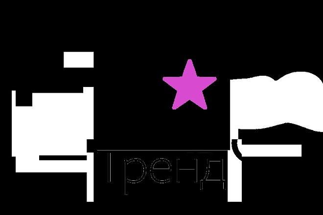 Сделаю для вас логотип и концепцию. По вашим пожеланиям создам лого 4 - kwork.ru