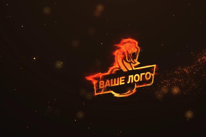 Анимация для youtube, twitch и других соц сетей 5 - kwork.ru