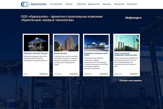 Создам интернет-магазин на 1С Bitrix 3 - kwork.ru