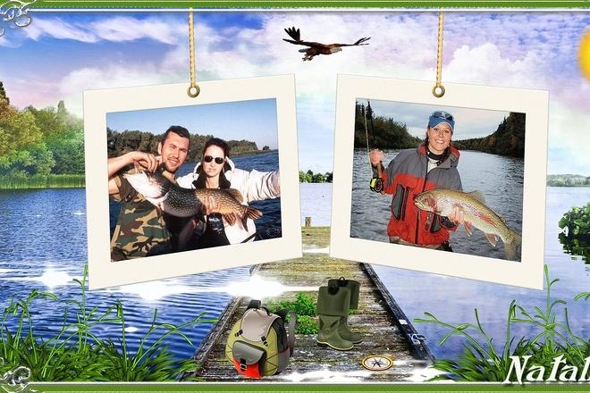 Оригинальное слайд-шоу для летних фотографий На рыбалке 1 - kwork.ru