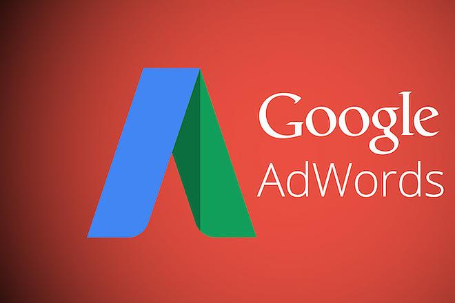 Настройка рекламной кампании в Google Ads под ключ 1 - kwork.ru