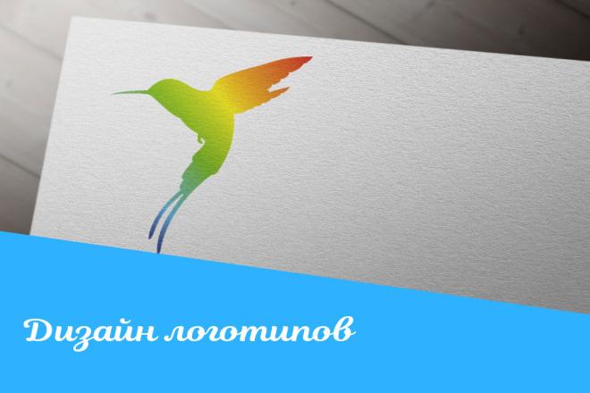 Создам логотип по эскизу 7 - kwork.ru
