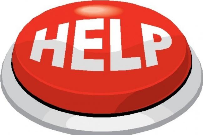 Перенесу, установлю сайт, CMS на хостинг, сервер. Помогу с доменом 1 - kwork.ru