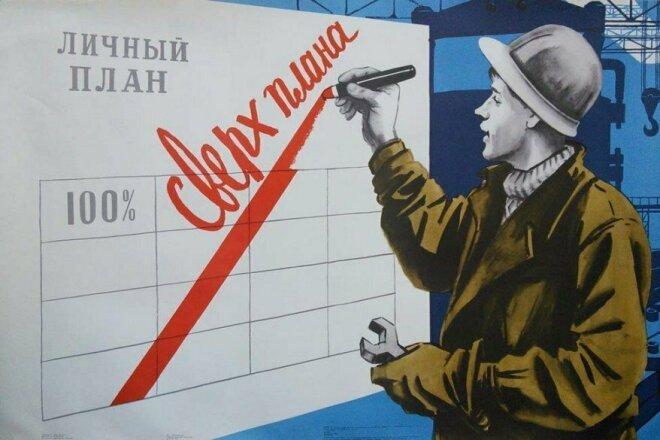 Напишу интересный текст 1 - kwork.ru