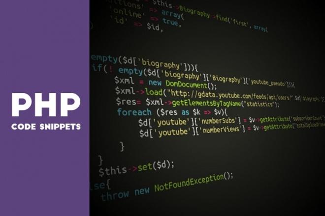 Скрипты php+javascript+ajax+MySQL-PostgreSQL-SQLite 1 - kwork.ru