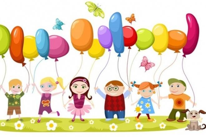 Напишу сценарий детского праздника в стихах 1 - kwork.ru