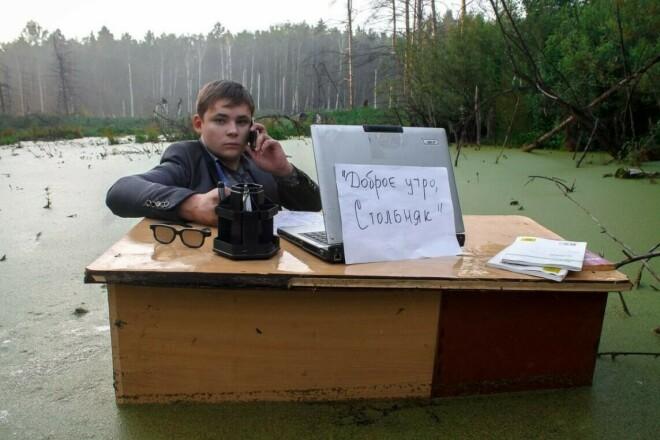 Совершу рутинную работу за Вас 1 - kwork.ru