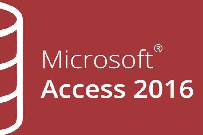 Создание базы данных в среде MS Access 1 - kwork.ru