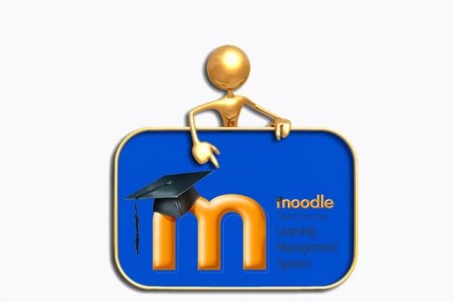 Установлю Moodle на Ваш хостинг фото