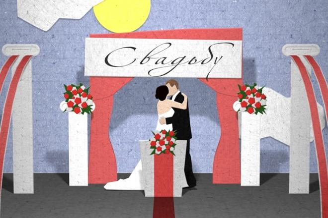 Видеоприглашение на свадьбу #6 - картонный  дворец 1 - kwork.ru