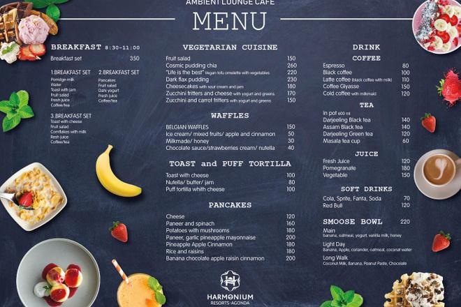 Дизайн меню для кафе, ресторанов, баров и салонов красоты 24 - kwork.ru