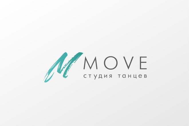 Создание логотипа 3 - kwork.ru