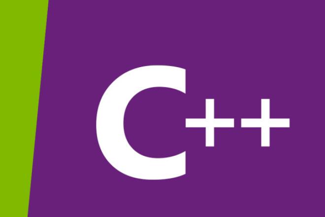 Напишу программу на Си и С++, C#, VisualBasic, Pascal 2 - kwork.ru