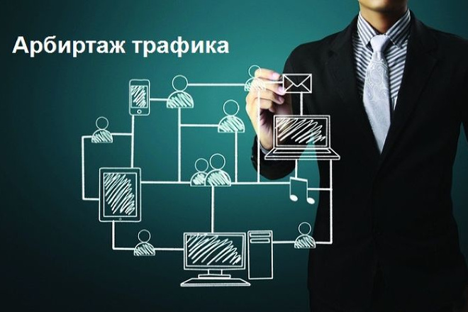 Курс по Арбитражу до результата 1 - kwork.ru