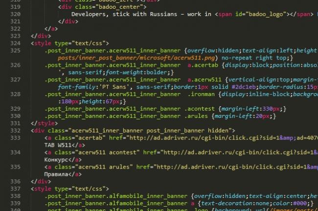 Коды http для создания сайтов как сделать отзывы в интернет магазине