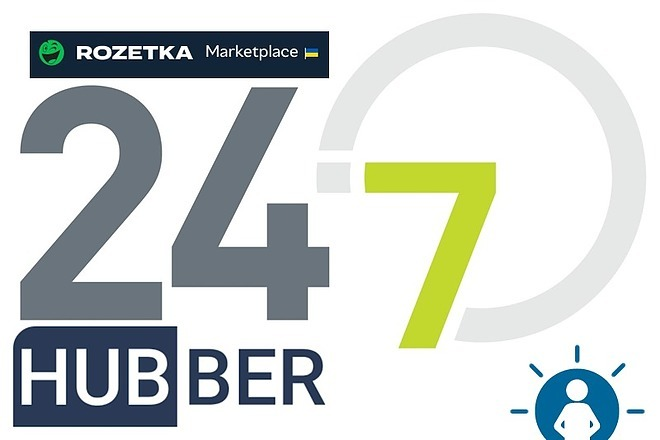 Консультация по marketplace розетка и хаббер 1 - kwork.ru